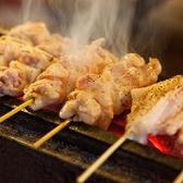 鳥吉 みらい平駅前店のおすすめ料理2