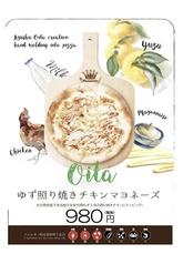 アフロディーテ 箱崎のおすすめ料理1