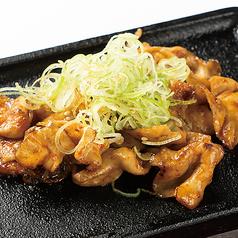 ピリ辛味噌とんちゃん