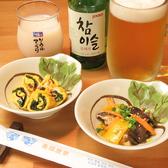 居酒屋 韓国食堂 相模原西門のおすすめ料理2