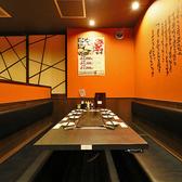 お好み焼きは ここやねん 福知山店の雰囲気3