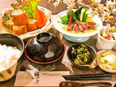 味和居 ほっこり 各務原のおすすめ料理2