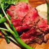 肉バル Bonのおすすめポイント1