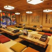 大庄水産 狛江店の雰囲気3