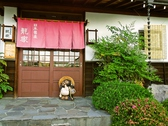 日本蕎麦 籠家の雰囲気3