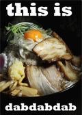 武蔵野アブラ学会 代々木店のおすすめ料理3