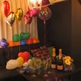 【カーテン個室】x【ふかふかソファー】豪華なVIP席で記念日や誕生日、birthday女子会♪コンパにも人気の個室となっておりますので、お早めのお問い合わせを♪