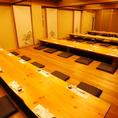 60名個室は大型宴会に最適!!