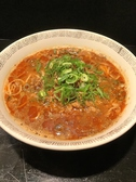 中華居酒屋 梅じゃ軒のおすすめ料理2