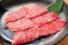 和火 西条のおすすめ料理1