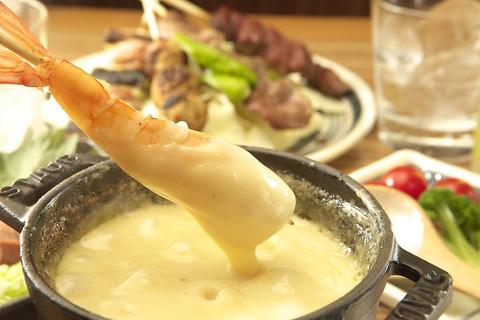 女性に大人気・・・オプションで焼鳥 串焼を浸して召し上がる「串チーズフォンデュ」
