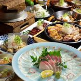 冠地鶏とかぼす平目 とよの本舗 三宮東門店の写真