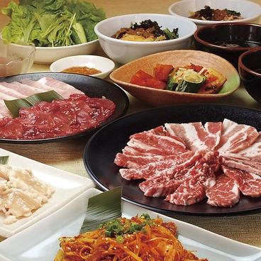 安楽亭 浦和大谷口店のおすすめ料理1