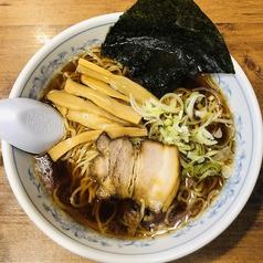 中華料理&横浜家系ラーメン 本郷家の写真