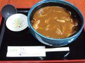 江戸清 赤坂のおすすめ料理3