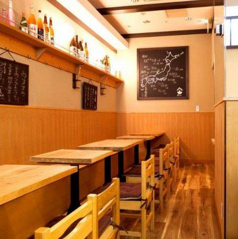 日本酒バル 蔵よし 品川店 店舗イメージ6