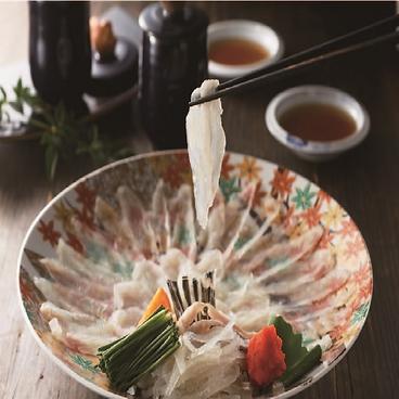 日本料理 てら岡 春駒店のおすすめ料理1
