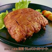クレメントストリート 函館のおすすめ料理2