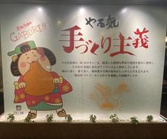 焼肉 やる気 宇治大久保店の写真