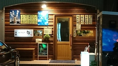 博多海鮮雅masaの写真