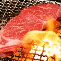 話題の【熟成肉】食放で堪能できます