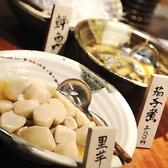 米寅 本店のおすすめ料理3