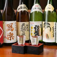 日本酒は充実の30種類以上★飲み放題で飲み比べも!