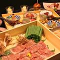 創作和食WATANABE 京橋のおすすめ料理1