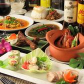 タイ料理 バンラックのおすすめ料理2