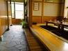 日本蕎麦 籠家のおすすめポイント2