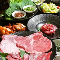 稀少部位の熟成肉付!プレミアムコース6000円(抜)