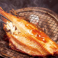 料理メニュー写真〈最高級干物伴助〉 伴助ホッケの炭火炙り