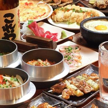 ニパチ 長瀬駅前店のおすすめ料理1
