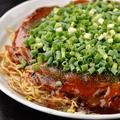 料理メニュー写真海鮮広島焼