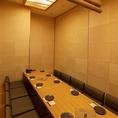 壁で仕切られている個室なのでお客様の宴会を大事にいたします。賑やかなご歓談も安心です。コースは4000円からご用意ございます。芋蔵霞が関店の料理長が腕を振るってご用意します。
