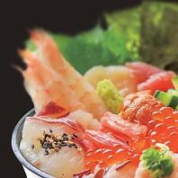 【ランチ限定】ネタ乗せ放題!!名物12種から選べる海鮮丼