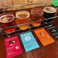 ■クラフトビール始めました!■============日替わりで4種類のクラフトビールをご提供致します
