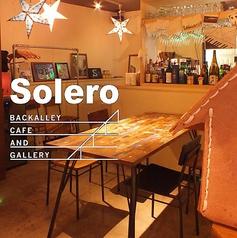 Solero ソレロ 新潟 の写真