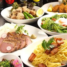 Dining Bar M'sのおすすめ料理1