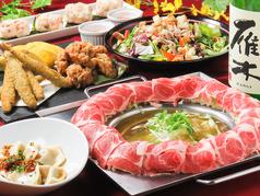 小倉炊き肉鍋 居酒屋 一富士のおすすめ料理2