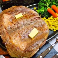 ステーキハウス アーレス・コートのおすすめ料理1