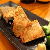 築地ふく竹 本店のおすすめ料理3
