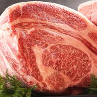 北海道産の黒毛和牛を厳選