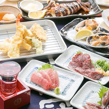 屋台居酒屋 ニュースミノエのおすすめ料理1