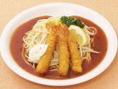 スパゲッティハウスチャオ メイチカ菱信ビル店のおすすめ料理2