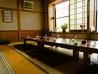 日本蕎麦 籠家のおすすめポイント3
