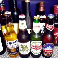豊富なアルコールメニュー