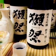 水道橋のプライベート個室空間で絶品料理・銘酒を嗜む♪