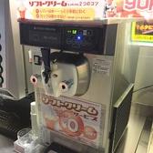 メディアカフェ ポパイ 池袋店のおすすめ料理3