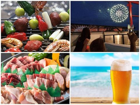 夏の江ノ島はビアガーデン!!♪休憩・飲み放題・食べ放題有り☆!!夏を満喫できます◎
